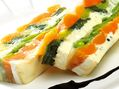 Recette : Terrine de légumes au bleu - Recette au fromage