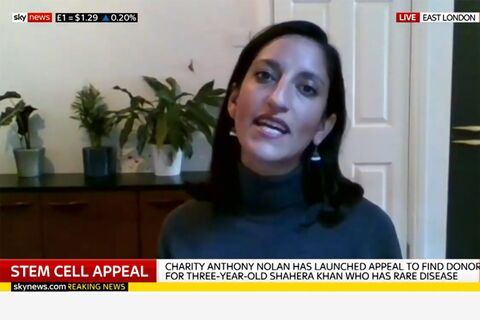 Stem_Cell_Appeal_Caitlin_IMG_5972