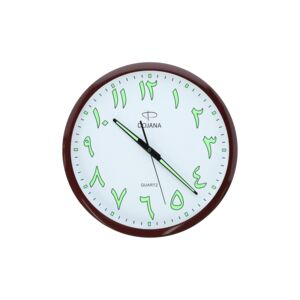 WALL CLOCK WITH ARABIC NUMBERS 40 CM