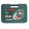 JIGSAW 80MM 530W 220V SDS W/C BOSCH