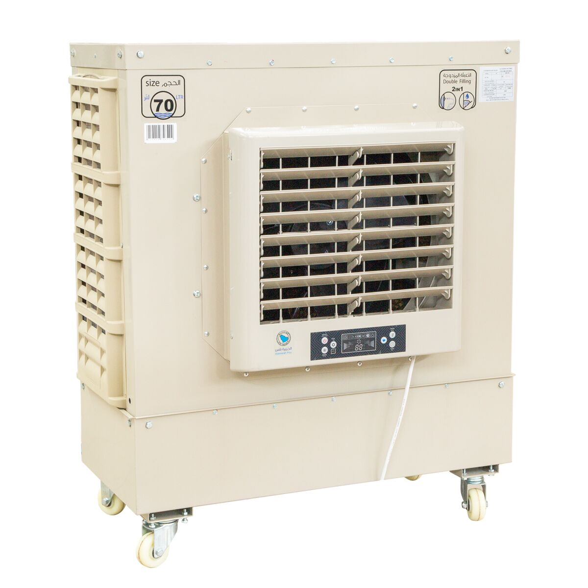 مكيف صحراوي سعة٧٠لتر Outdoor Coolers Outdoor Cooling Heating Outdoor Living Outdoor Saco Store