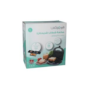SANDWICH MAKER 2SLICE 700W 3n1 HOMIX