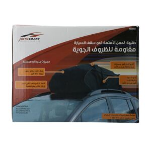 CAR ROOF BAG 135X79X43CM BLACK