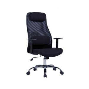 كرسي مكتب بمسند قماش مائل اسود | MICASA | العلامات ...
