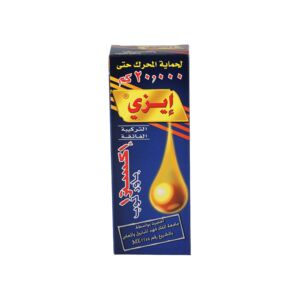 OIL TREATMENT 237ML EXTRA POWER EZI