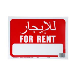 SIGN FOR RENT 8.5X12IN RED/WHITE PE HYKO