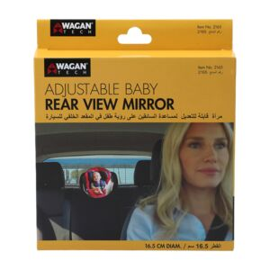 BABY REAR VIEW MIRROR ADJUSTABLE