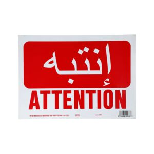 SIGN ATTENTION 8.5X12IN RED/WHTE PE HYKO