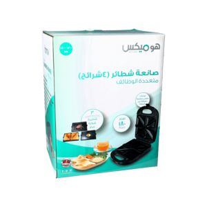 SANDWICH MAKER 4SLICE 1400W 3n1 HOMIX