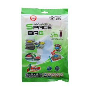 STORAGE VACCUM BAG 80x60cm ASSTD. COLORS
