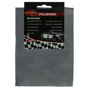 CAR POLISHING CLOTH MICROFIBER