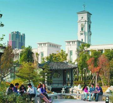 University of Nottingham, campus China