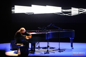 Alva Noto & Ryuichi Sakamoto performing at Yoko Ono's Meltdown