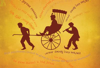 tales of birbal illustration