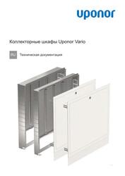 TI Vario cabinets RU 1096924