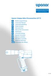 OM S-Press INT 1029050
