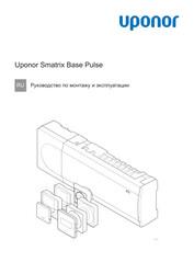 IOM Smatrix Base PULSE RU 1095345 v2 202006