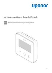 IOM Base thermostat display T-27 230V RU 1121149 v2